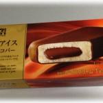 セブンゴールド 金のアイス生チョコバーバニラ 濃厚生チョコがいい