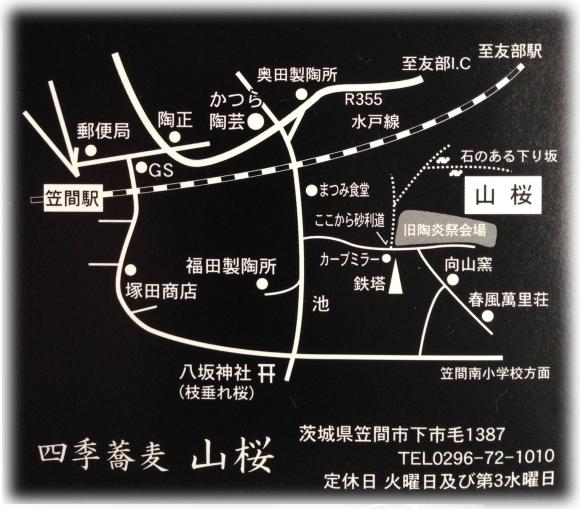 20141107-2