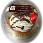 セブンイレブン「ふんわりカップケーキ(カスタード)」を食べてみた