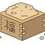 成田山の節分 今年参加する力士と大河ドラマの出演者は?