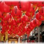 長崎ランタンフェスティバル新地中華街の皇帝パレードと媽祖行列