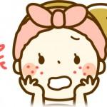 紫外線アレルギーの症状は顔以外も!原因はなに?対策グッズは?