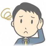 顔のテカリの原因を知りたい男性へ!ストレスや生活週間の改善を!